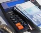 Apie paskolas ir kreditus