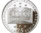 Proginė moneta Vytauto Didžiojo universitetui